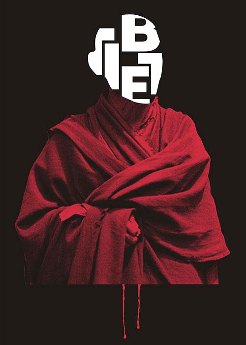 """Tibet, 2008, computer grafica, cm 50x70 Poster selezionato nell'ambito del concorso internazionale """"Good 50x70"""""""